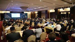 Dijital Anadolu Projesi Üçüncü Toplantısı Kocaeli'de Düzenlendi - 26 Eylül 2018