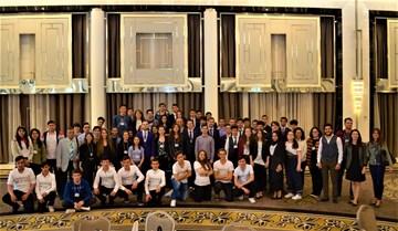 TÜRKONFED STEM Anadolu Global Girişimcilik Kongresi 17 - 18 Nisan 2018 / İstanbul